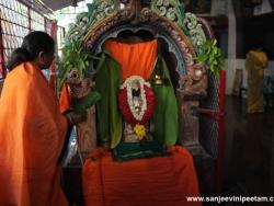 hanuman chalisa  (3)