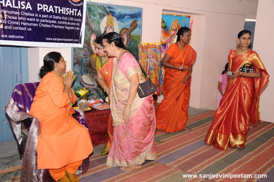 13th Hanuman Chalisa (18)