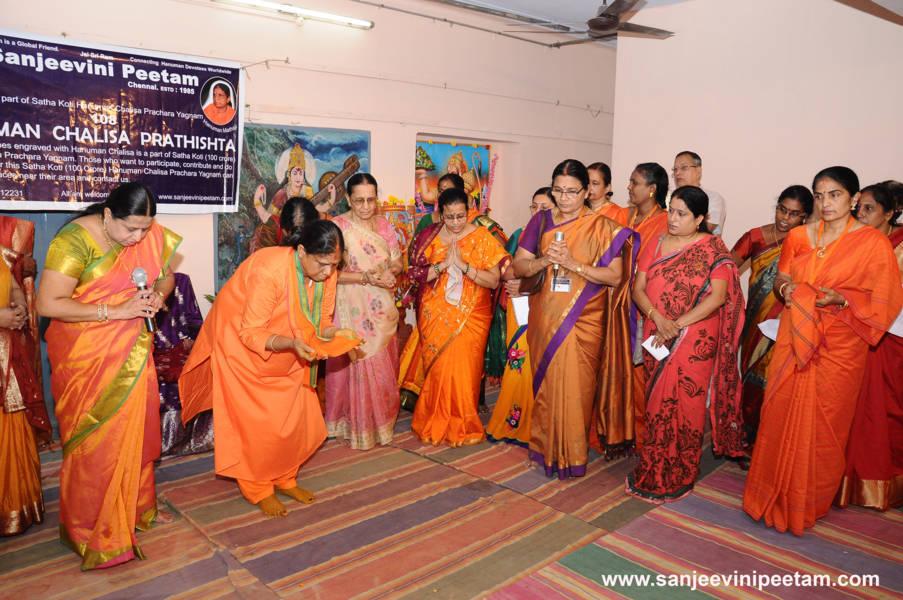13th Hanuman Chalisa (29)