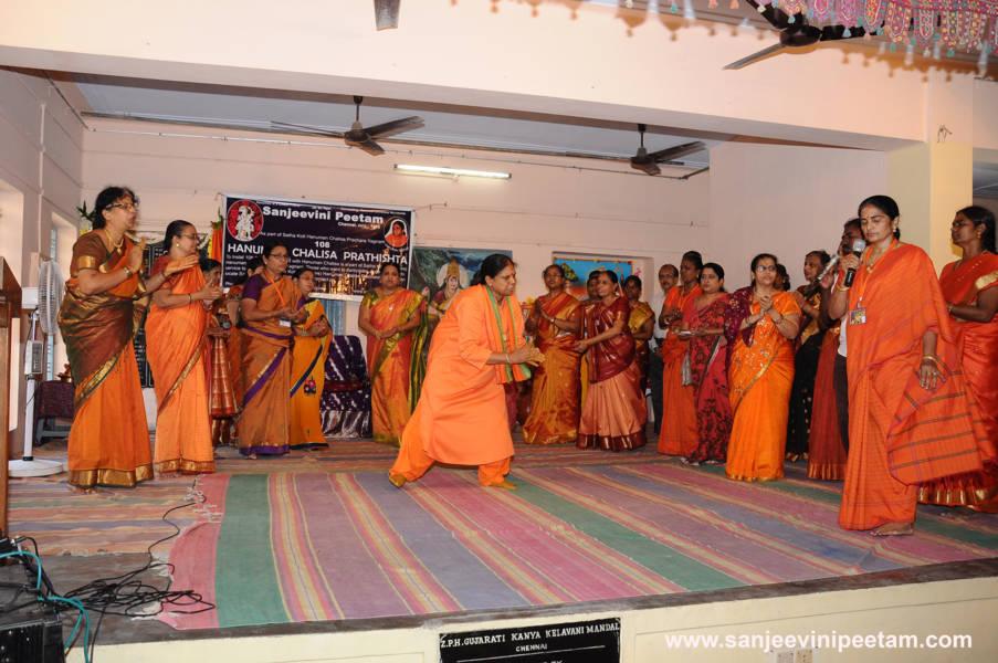 13th Hanuman Chalisa (33)