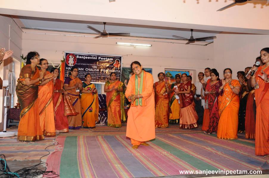 13th Hanuman Chalisa (35)