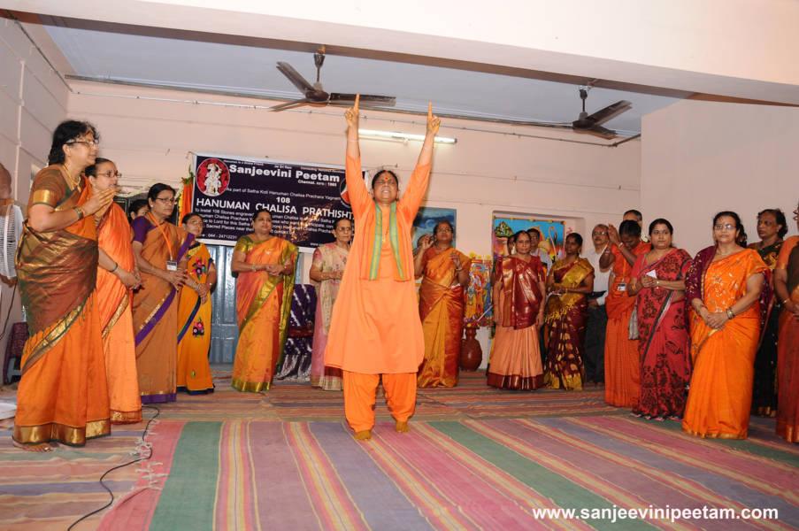 13th Hanuman Chalisa (38)