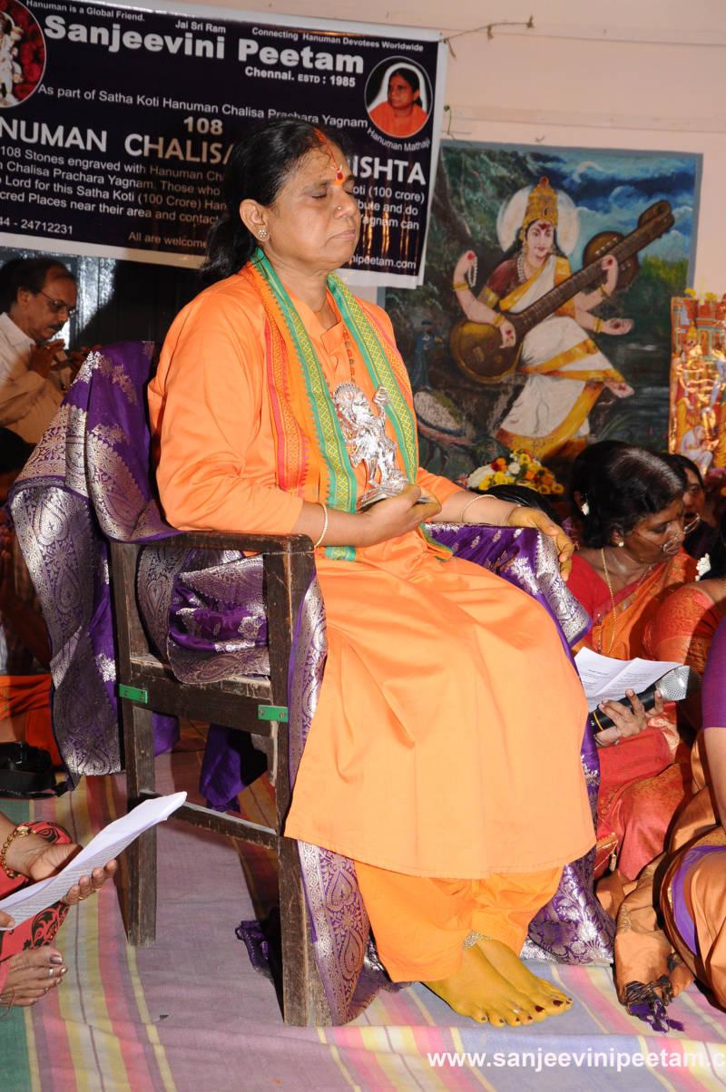 13th Hanuman Chalisa (47)