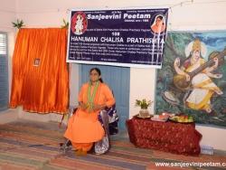 13th Hanuman Chalisa (14)