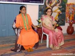 13th Hanuman Chalisa (19)