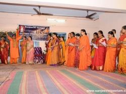 13th Hanuman Chalisa (25)