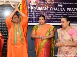 13th Hanuman Chalisa (28)
