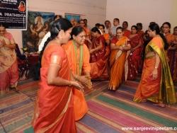 13th Hanuman Chalisa (31)
