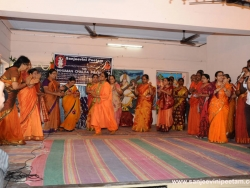13th Hanuman Chalisa (36)