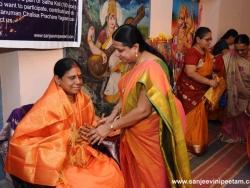 13th Hanuman Chalisa (39)