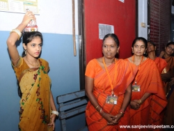 13th Hanuman Chalisa (4)
