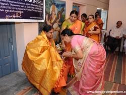 13th Hanuman Chalisa (40)