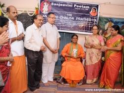 13th Hanuman Chalisa (42)