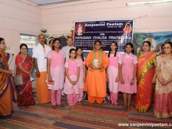 13th Hanuman Chalisa (44)