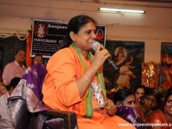13th Hanuman Chalisa (51)