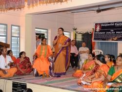 13th Hanuman Chalisa (55)