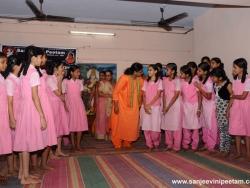 13th Hanuman Chalisa (56)