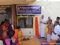 17th Hanuman Chalisa Divya Desam – 17th HANUMAN CHALISA ENGRAVED STONES PRATHISHTA (10)