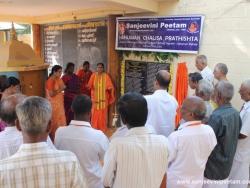 17th Hanuman Chalisa Divya Desam – 17th HANUMAN CHALISA ENGRAVED STONES PRATHISHTA (11)