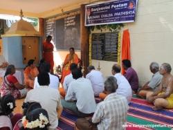 17th Hanuman Chalisa Divya Desam – 17th HANUMAN CHALISA ENGRAVED STONES PRATHISHTA (12)