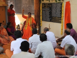 17th Hanuman Chalisa Divya Desam – 17th HANUMAN CHALISA ENGRAVED STONES PRATHISHTA (13)