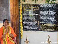 17th Hanuman Chalisa Divya Desam – 17th HANUMAN CHALISA ENGRAVED STONES PRATHISHTA (14)