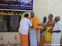 17th Hanuman Chalisa Divya Desam – 17th HANUMAN CHALISA ENGRAVED STONES PRATHISHTA (15)