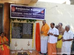 17th Hanuman Chalisa Divya Desam – 17th HANUMAN CHALISA ENGRAVED STONES PRATHISHTA (16)