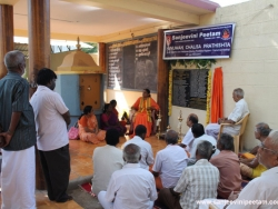 17th Hanuman Chalisa Divya Desam – 17th HANUMAN CHALISA ENGRAVED STONES PRATHISHTA (17)