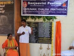 17th Hanuman Chalisa Divya Desam – 17th HANUMAN CHALISA ENGRAVED STONES PRATHISHTA (20)
