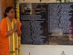 17th Hanuman Chalisa Divya Desam – 17th HANUMAN CHALISA ENGRAVED STONES PRATHISHTA (21)