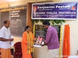 17th Hanuman Chalisa Divya Desam – 17th HANUMAN CHALISA ENGRAVED STONES PRATHISHTA (22)