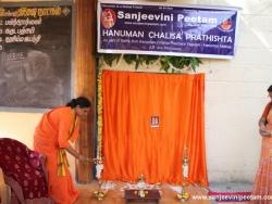 17th Hanuman Chalisa Divya Desam – 17th HANUMAN CHALISA ENGRAVED STONES PRATHISHTA (5)
