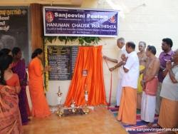 17th Hanuman Chalisa Divya Desam – 17th HANUMAN CHALISA ENGRAVED STONES PRATHISHTA (6)