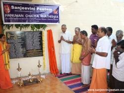 17th Hanuman Chalisa Divya Desam – 17th HANUMAN CHALISA ENGRAVED STONES PRATHISHTA (8)