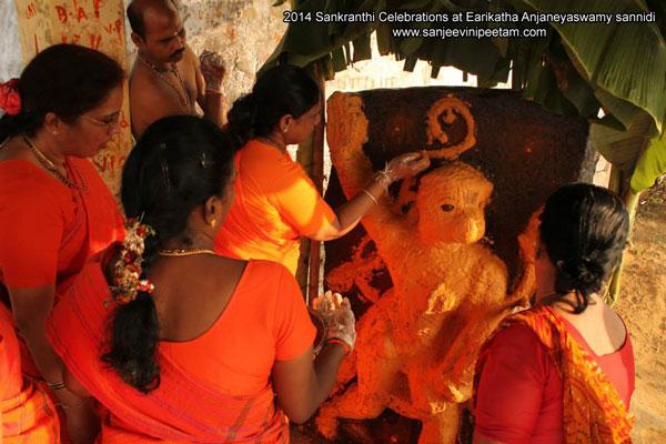 2014-sankranthi-celebra-010