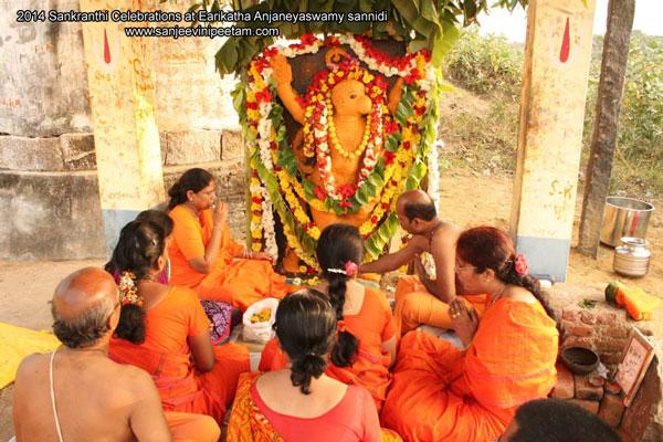 2014-sankranthi-celebra-016