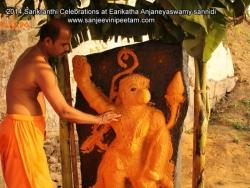 2014-sankranthi-celebra-0