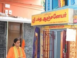 20th Hanuman Chalisa Divya Desam  (11)