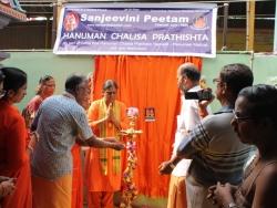 20th Hanuman Chalisa Divya Desam  (14)