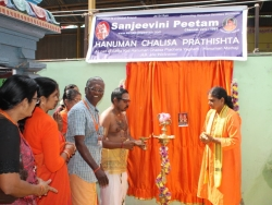 20th Hanuman Chalisa Divya Desam  (16)