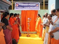 20th Hanuman Chalisa Divya Desam  (17)