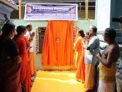 20th Hanuman Chalisa Divya Desam  (19)