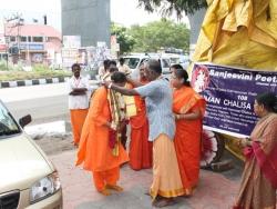 20th Hanuman Chalisa Divya Desam  (8)