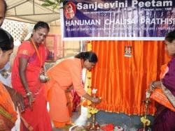 21th Hanuman Chalisa Divya Desam (15)