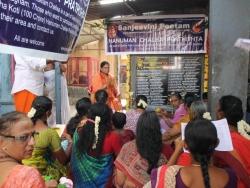 21th Hanuman Chalisa Divya Desam (19)