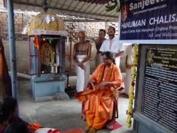 21th Hanuman Chalisa Divya Desam (5)