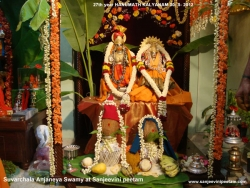 27th-year-hanumath-kalyanam-003