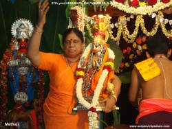 27th-year-hanumath-kalyanam-005