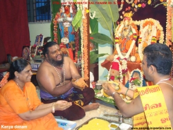 27th-year-hanumath-kalyanam-018